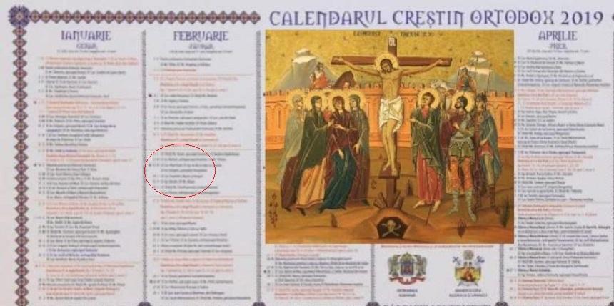 Calendar Crestin Ortodox.Calendar Creștin Ortodox Duminică 21 Iulie Sărbătoare Triplă